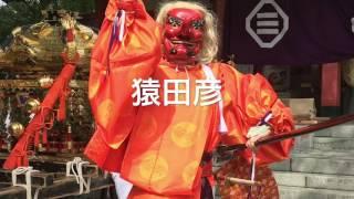 稲爪神社 秋祭り
