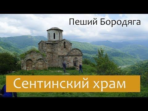 Сергиев-посад храм петра и павла отчитка