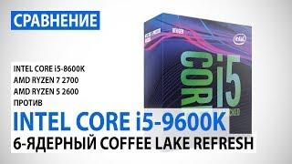 Ryzen 2700 Vs I5 9600k