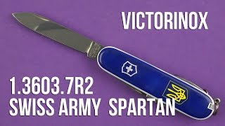 Victorinox Spartan (1.3603.7R2) - відео 1