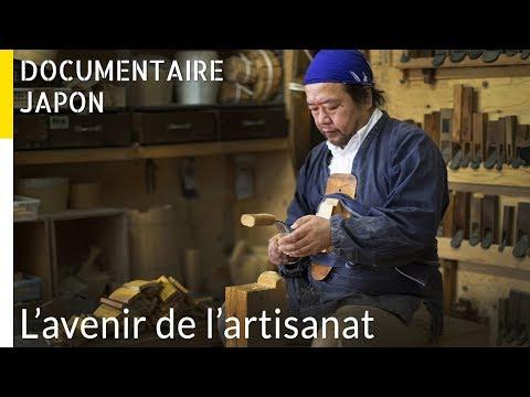 La survie de l'artisanat ancestral japonais - Reportage Japon