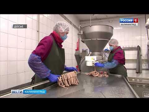 В Калининградской области повысят минимальный размер оплаты труда