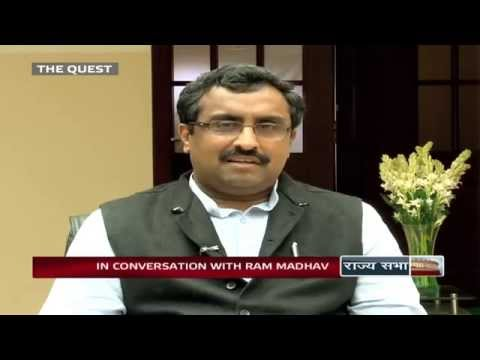 Ram Madhav in 'The Quest'