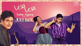Lesa Lesa Songs - Audio Jukebox | Think Tapes | Shaam, Trisha | Harris Jayaraj | Priyadarshan