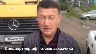 "ООО ""Гуриати АГ"""