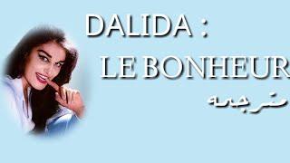 تحميل اغاني Dalida le bonheur مترجمه MP3