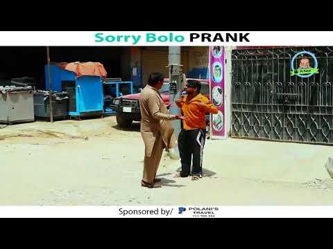 SORRY PRANK