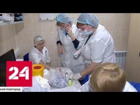 Дополнительная вакцинация от кори началась в регионах РФ и Москве — Россия 24