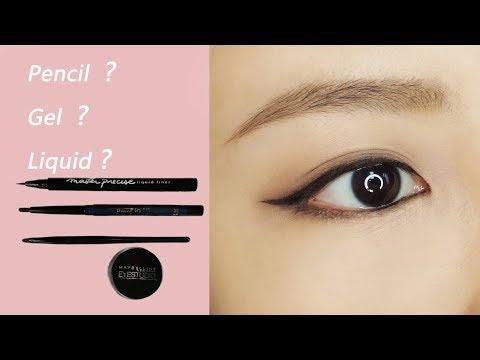 Eyeliner Tutorial for Beginners:Gentle Winged eyeliner with Eyeliner Pencil, Gel and Liquid Eyeliner