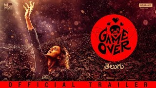 Game Over - Official Telugu Trailer