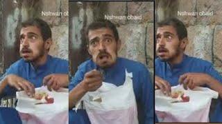 الشعيب المبدع مجنون اليمن لايفارقه ذكر الله ورسوله