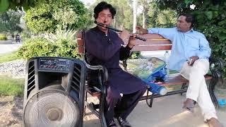 """Har Dil Jo Pyar Karega Title Song"" Ft Salman Khan, Rani Mukherjee! Flute Instrumental   Aftab Suraj"