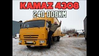 КАМАЗ 4308- что с ним стало за  240.000 км пробега?!