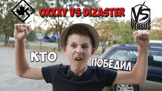 Oxxxymiron (RUS) vs Dizaster (USA) / Кто Победил?