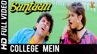 College Mein Honi Chahiye Full HD Video Song | Santaan