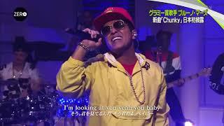 Bruno Mars  Chunky  Japan 2018