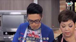 肥媽下廚「Very骨」| 食平DD #5 | 肥媽、陸浩明 | 粵語中字 | TVB 2014