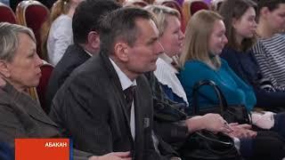 """В Хакасии состоялся премьерный закрытый показ научно-популярного фильма """"Ледники Черного Июса"""""""