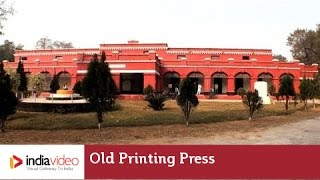 Old Printing Press in Champaran