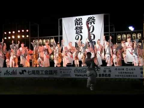 舞幻2011 能登よさこい祭り ファイナルステージ