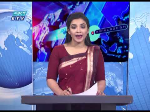 01 AM News || রাত ০১ টার সংবাদ || 07 March 2021 | ETV News