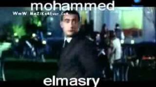 تحميل اغاني ازاى قدرت تبيع الين خلف BY MOHAMMED ELMASRY MP3