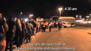Harsh conditions persist at checkpoints where Palestinian laborers enter Israel