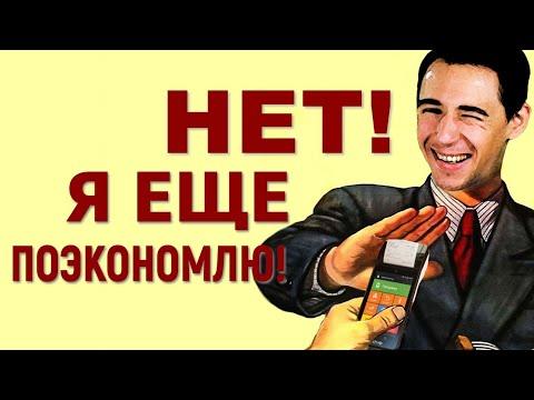 ГосДума отменила ОНЛАЙН КАССЫ! / Но это не точно