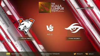 [RU] Virtus.pro vs Team Secret   Bo3   The Kuala Lumpur Major