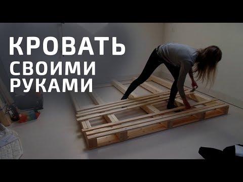 Деревянная кровать своими руками в стиле ЛОФТ