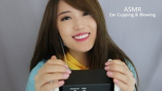 Video ASMR Ear Cupping and Blowing ❤️ MP3, 3GP, MP4, WEBM, AVI, FLV September 2019