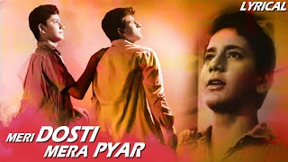 Meri Dosti Mera Pyar Full Song With Lyrics | Dosti   - YouTube