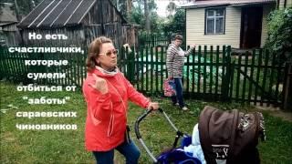 Переселение из ветхого и аварийного жилья в Сараевском районе. п.Зеркальные пруды