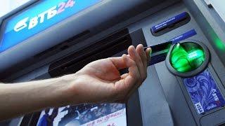 Сломанная карта - банкомат выдал деньги