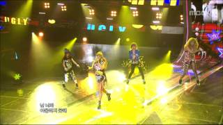 2NE1 - UGLY, 투애니원 - 어글리, Music Core 20110813