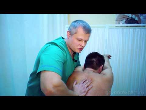 Приёмы массажа при остеохондрозе пояснично крестцового отдела