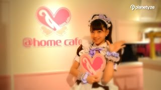 Maid cafe @home cafe - Kawaii and fun in Tokyo | One Minute Japan Travel Guide