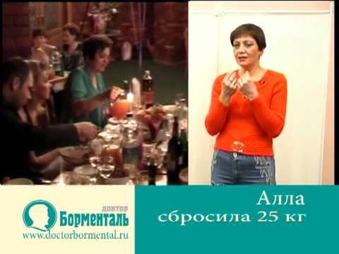 Irina aleksandrowna nach der Abmagerung des Fotos bis zu und nach