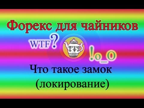Заработок в сбербанке онлайн на переводах отзывы