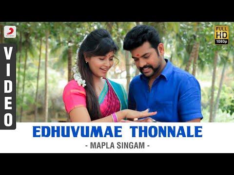 Edhuvumae Thonnale  Naresh Iyer