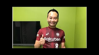 Японский клуб заменит Иньесту азиатским двойником | TVRu