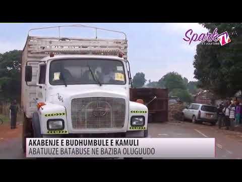 Akabenje e Kamuli kasanyalaza eby'entambula