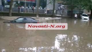 В центре Николаева утонули десятки автомобилей. ВИДЕО