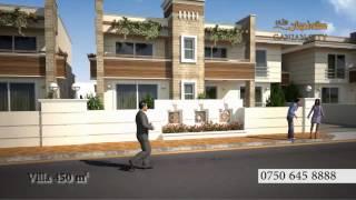 preview picture of video 'Genjan City  Erbil  Arbil  Kurdistan'