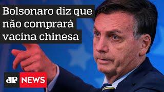 Bolsonaro desmente declaração de Pazuello e diz que Brasil não comprará vacina chinesa