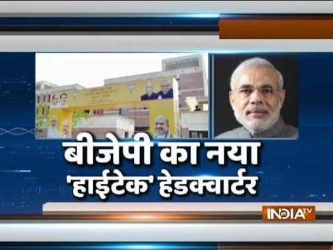 PM Modi & other top leaders inaugurate BJP's new headquarter in Delhi