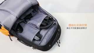 AORUS B7:17吋電競專用後背包