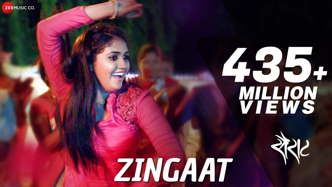 Zingat Marathi Song Lyrics