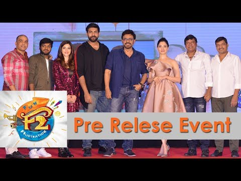 Fun 2 Frustration Movie Pre Release Event