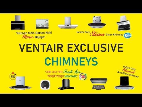 E Glow Ventair Kitchen Chimney